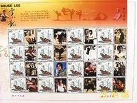李小龙逝世二十周年纪念邮票