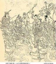 吴道子《八十七神仙图(局部)》