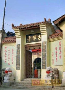 折叠 编辑本段 古佛寺的传说 折叠 传说一 相传有一天,南山寺的普济