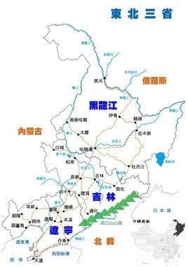 来自东北鞍山玉佛苑,千山景区,张氏帅府博物馆,长春世界雕塑公园