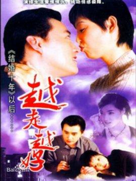 河南豫剧索文华的个人素颜照