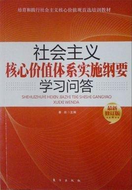 局爱国主义教育总结_爱国主义教育实施纲要_360百科