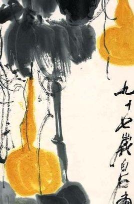 国画葫芦绘画步骤