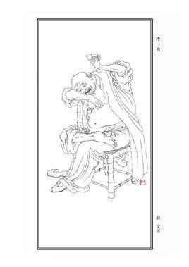 朝鲜族服装手绘图