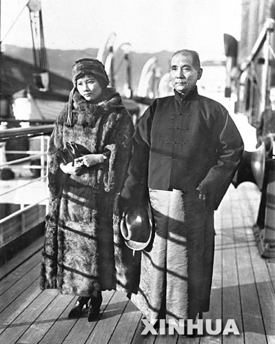中山 于1898年在 横浜 的 中国 城首次遇到宫川富美子 ...