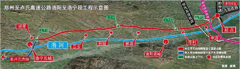 卢氏县行政区划地图