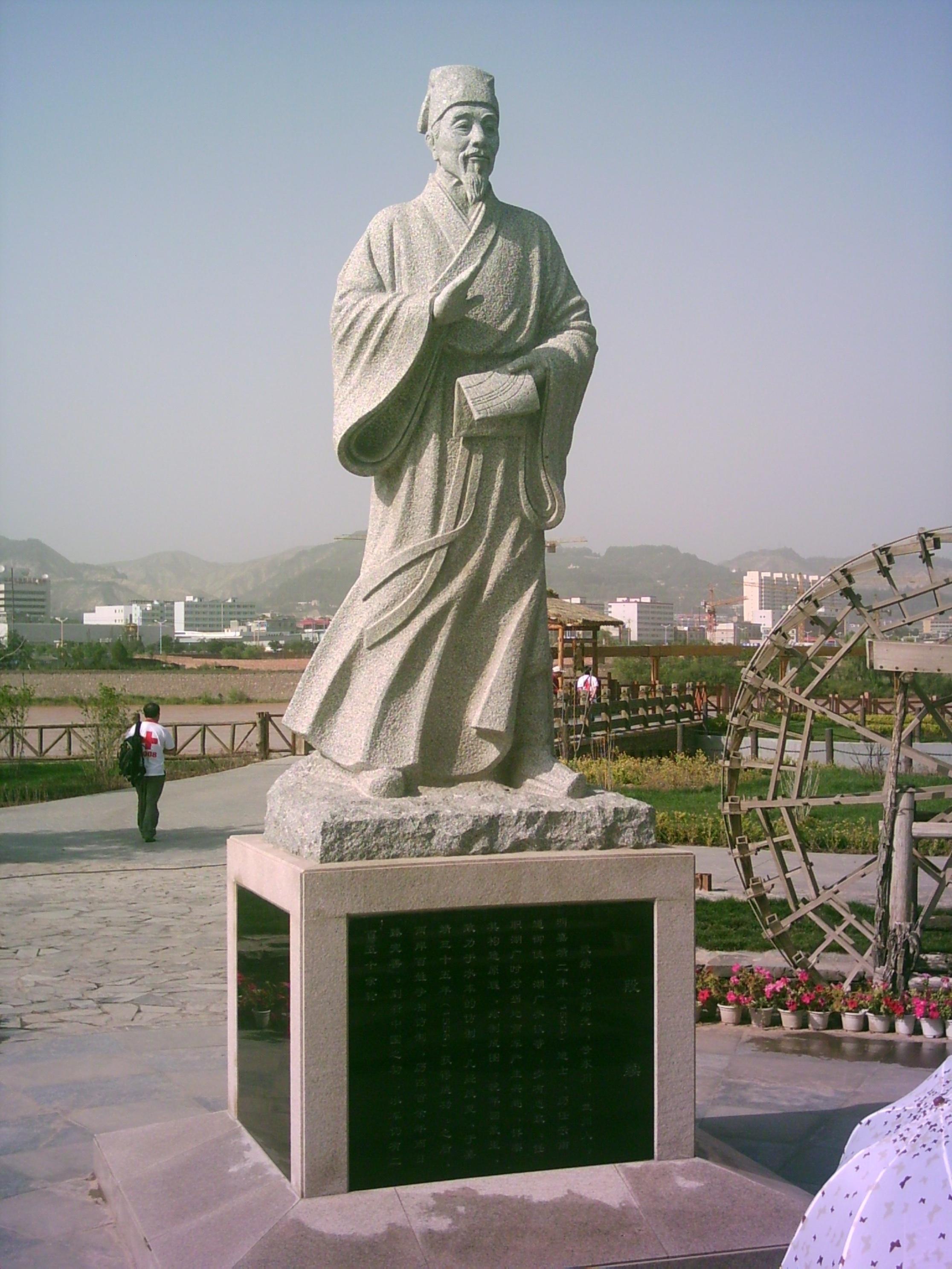 云南景区雕塑设计