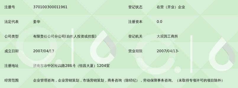 上海力加力企业理_企业工作证_vi企业工作证_上海力加力企业工作