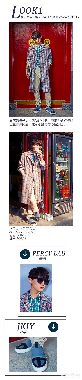 独家街拍|新晋小鲜肉白敬亭:不管怎么穿都自带暖男气场!