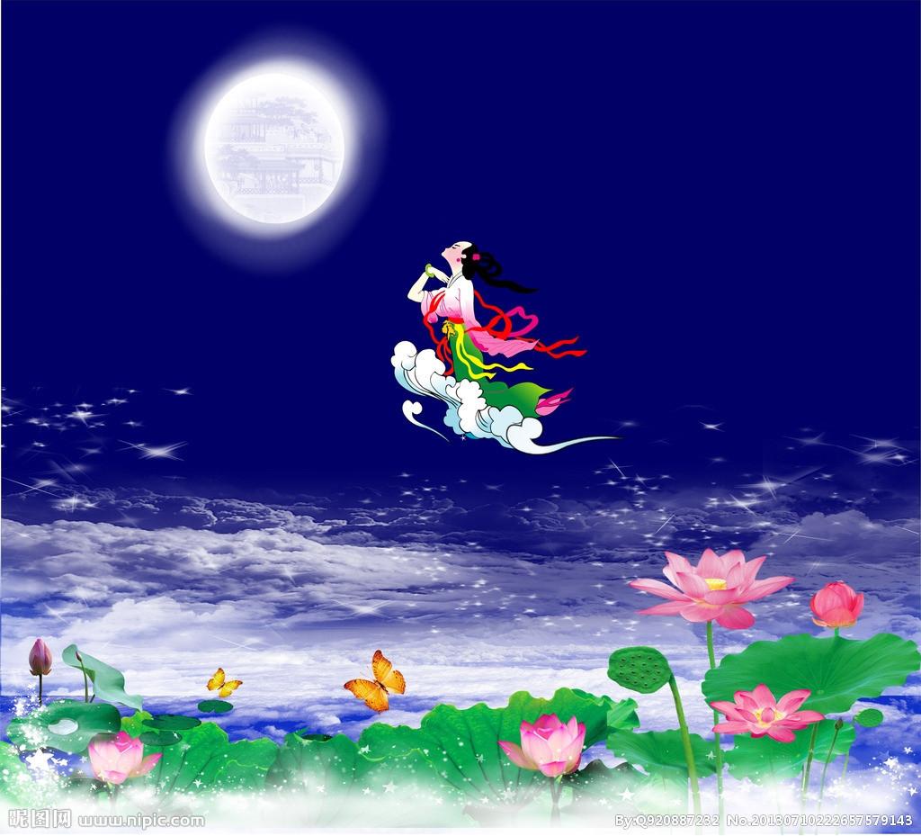 嫦娥奔月图