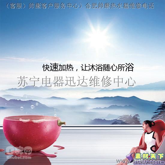 360情艺色中心_中心_360百科