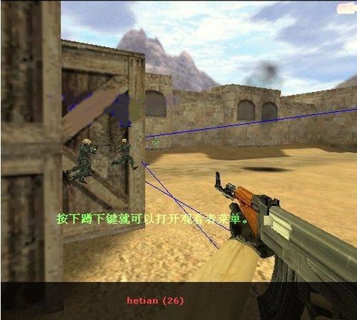 cs007(cs作弊器)下载v1.6绿