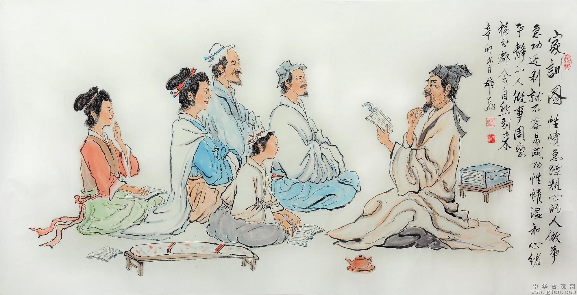 中国古代私学