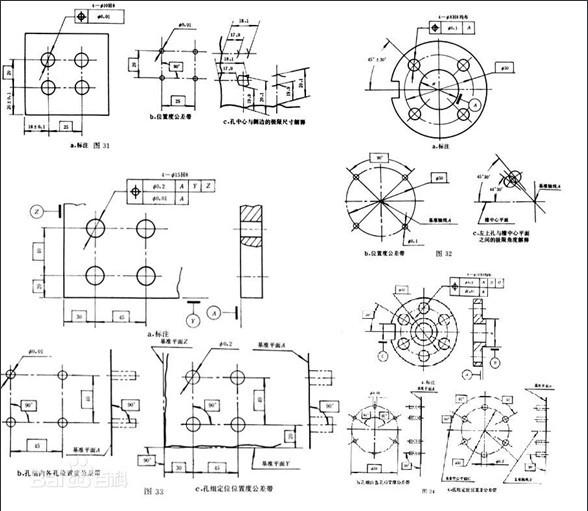 tp70-xs603电路图