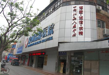 济宁美团团_温陵医院,北京大号女鞋,美团网济宁,义乌市宾王客运