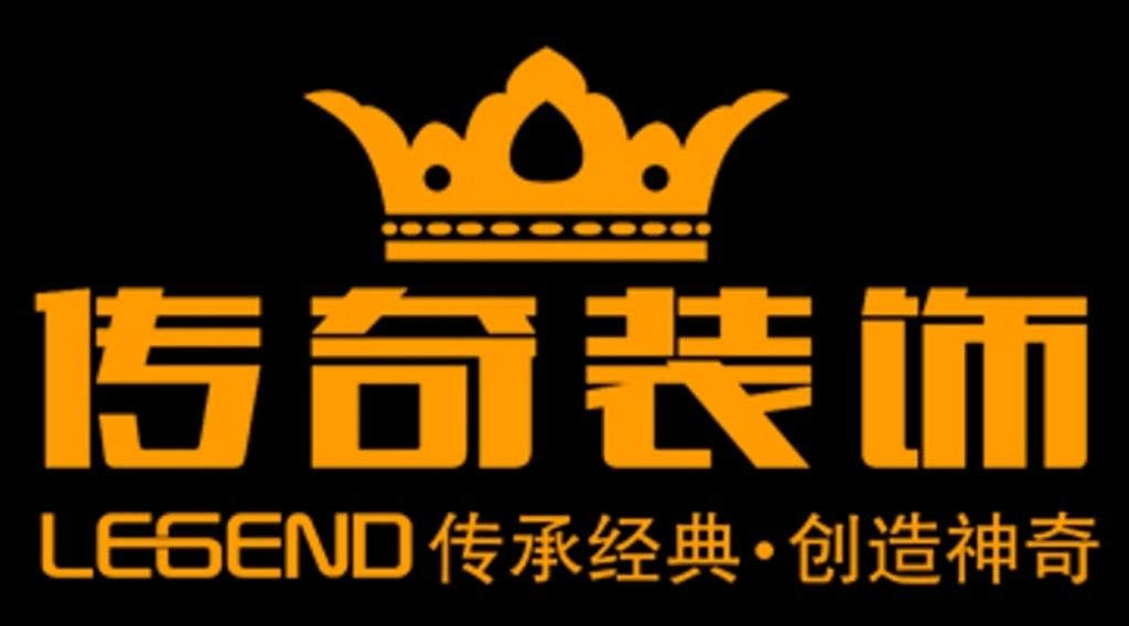 传奇logo