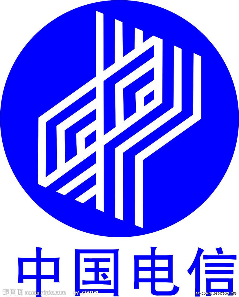 中国电信标志矢量图__公共