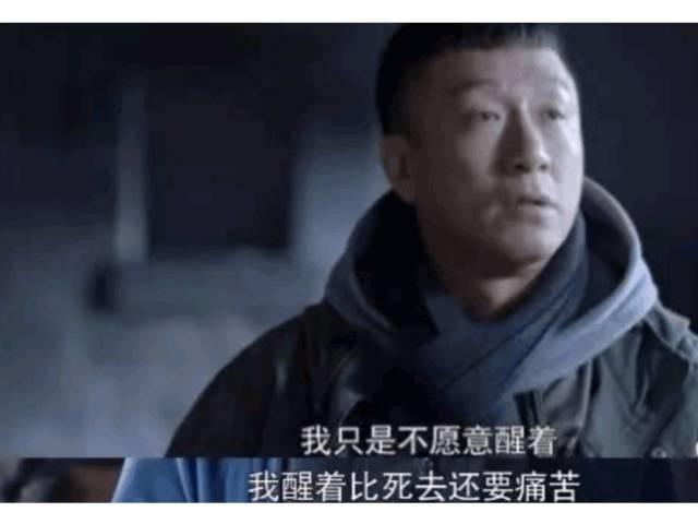 """《好先生》里""""国民闺女""""关晓彤,你咋不上天呢?"""