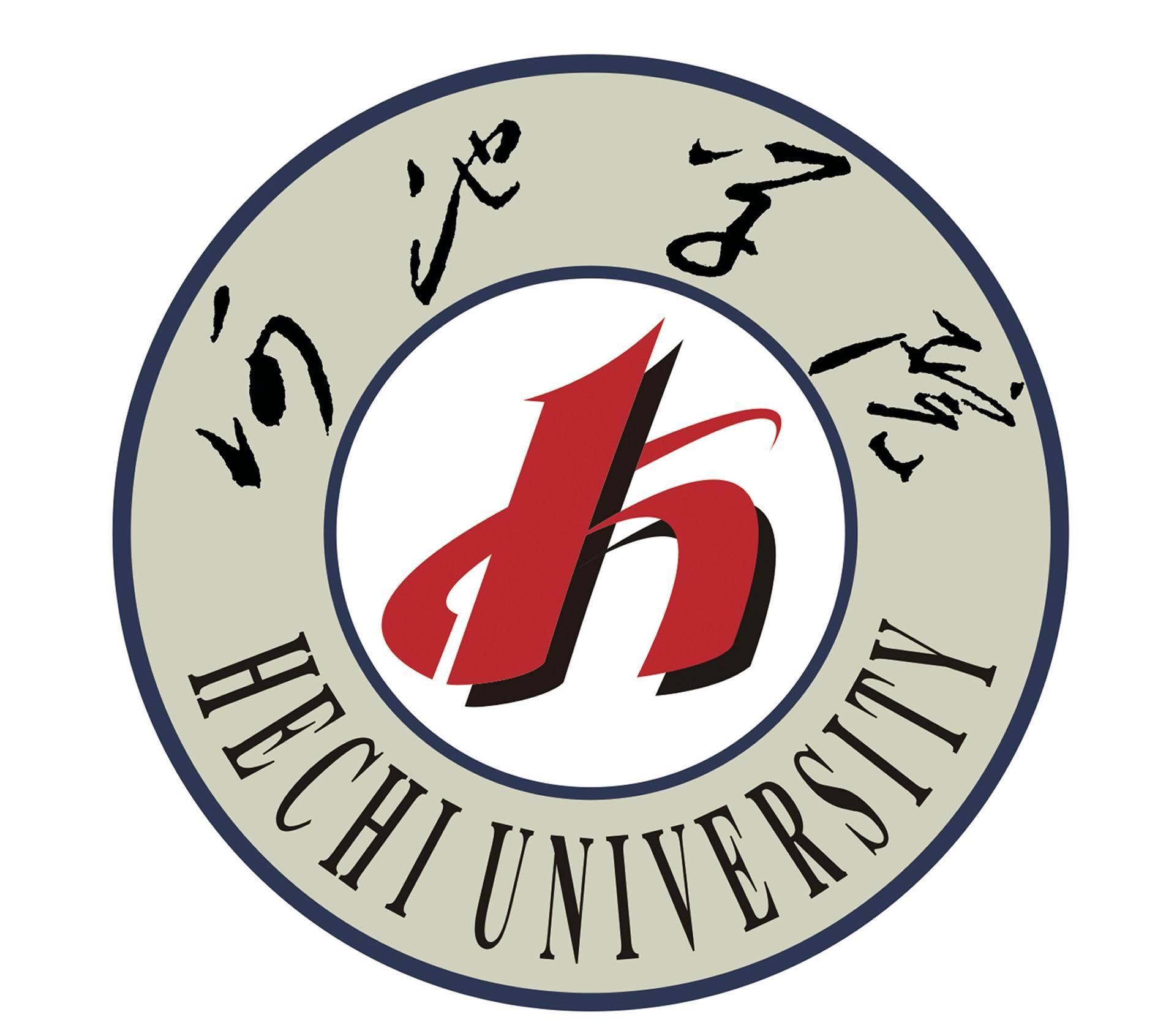 河池学院图书馆logo矢量图