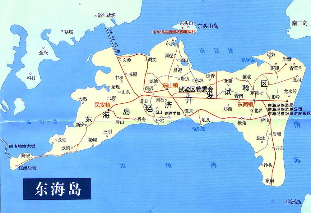 湛江东海岛地图