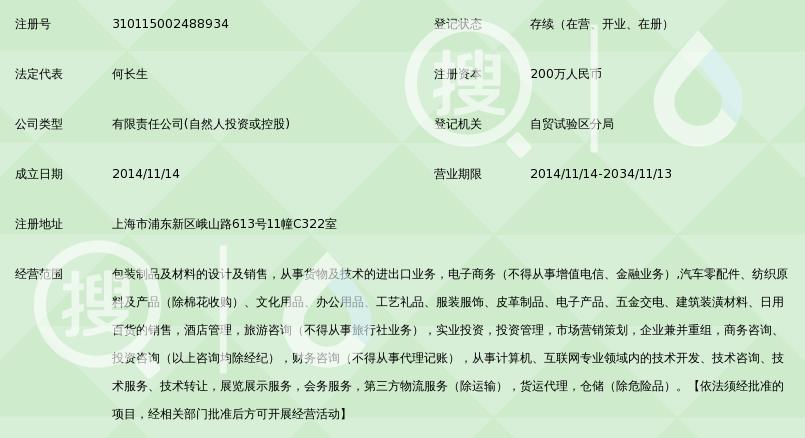 上海宫苑包装设计_好搜攻略横店明清牯牛v宫苑百科图片