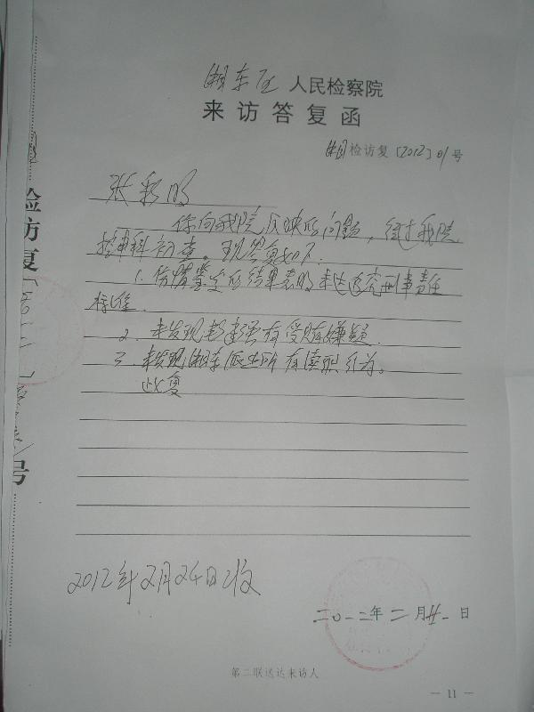 根据《中华人民共和国劳动合同法》第四十四条规定,届时劳动合同终止.