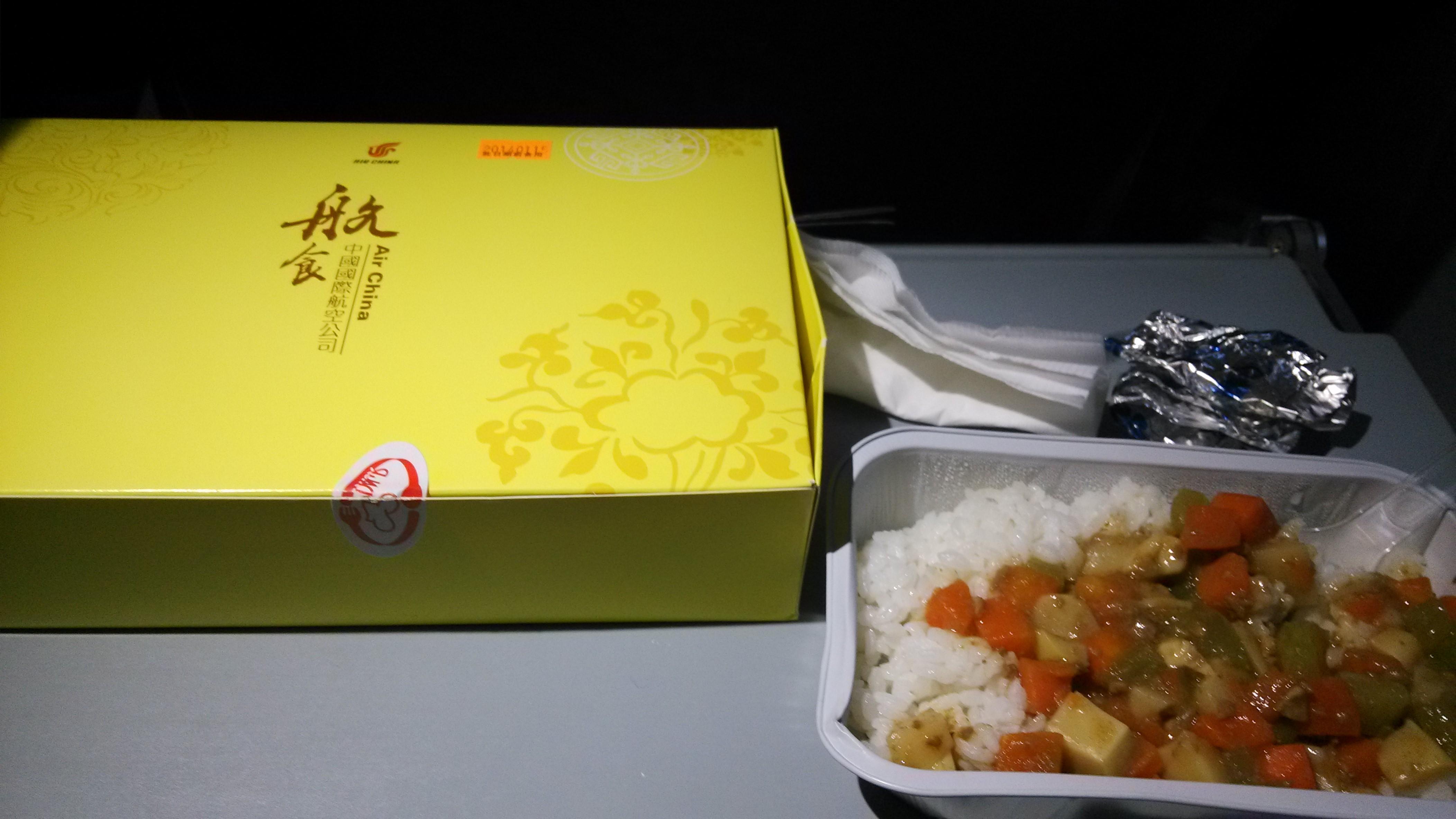 飞机上的餐食代码