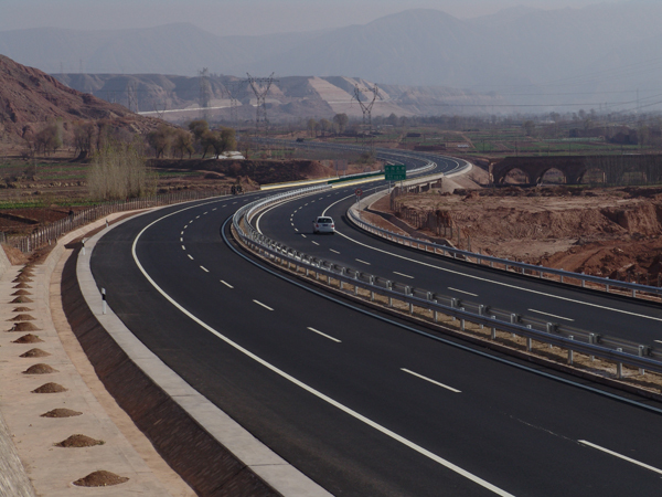 兰海高速公路