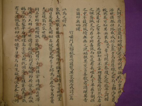 现被收藏在中国家谱网站档案馆.