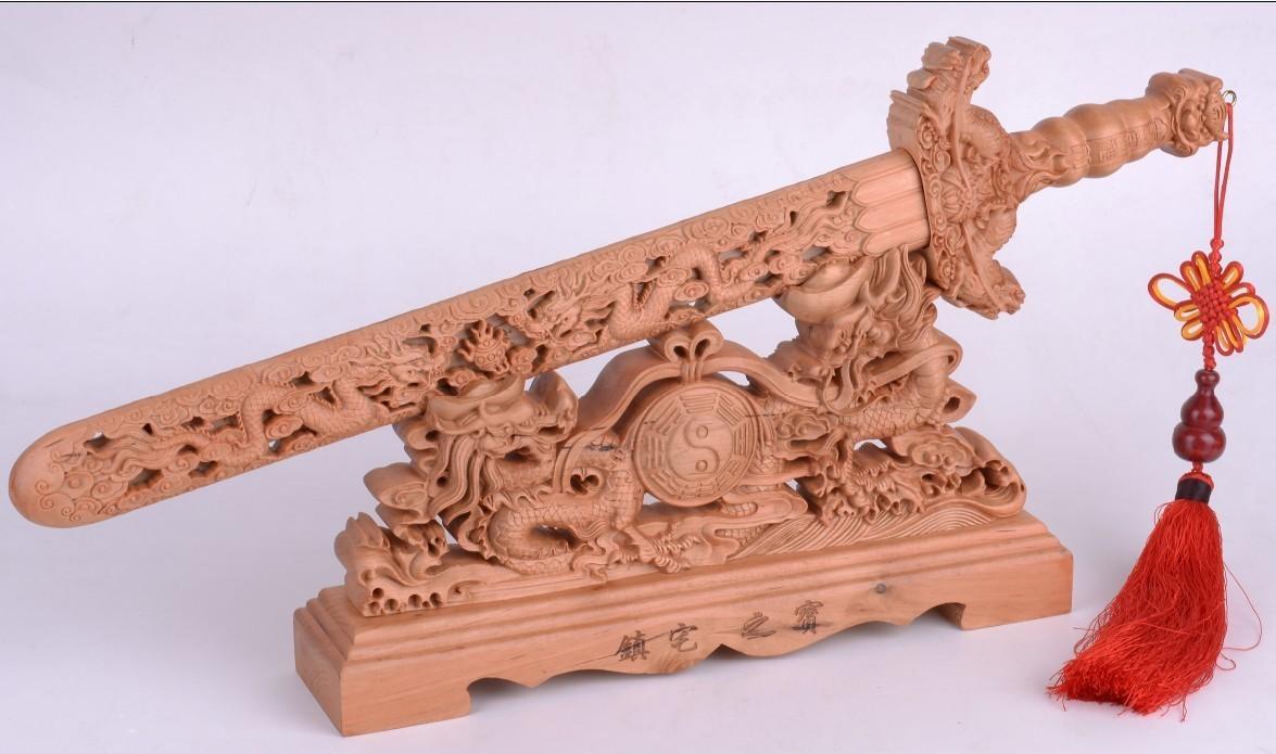 文王桃木剑