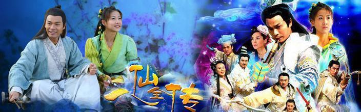 西游记东海龙王三太子图片展示