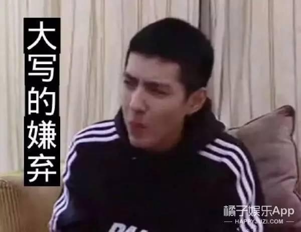 橘子表情|高啊!有人把吴亦凡和小G娜做成1抖表情包最火捂嘴音图片