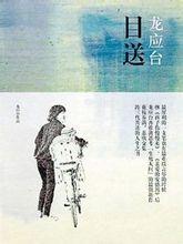 2015年5月 书籍推荐 - 罗星心理 - 罗星中学——心灵驿站