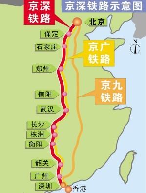 武汉至广州的武广高铁(已开通)