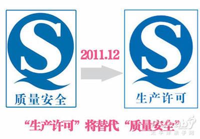商标图形设计建议