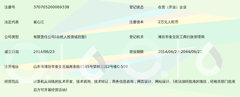 潍坊捷讯水管冷热_360百科cad科技网络布置图图片