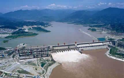 中国长江电力股份有限公司