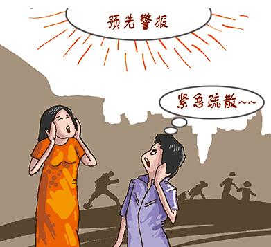 江西省防空警报试鸣日:每年9月18日,10:00~10:30分,为增强全民防空与