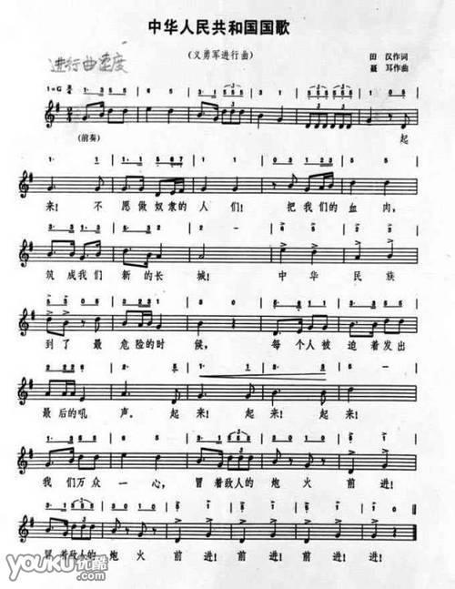 大班大中国歌曲图谱_第6页_曲谱分享