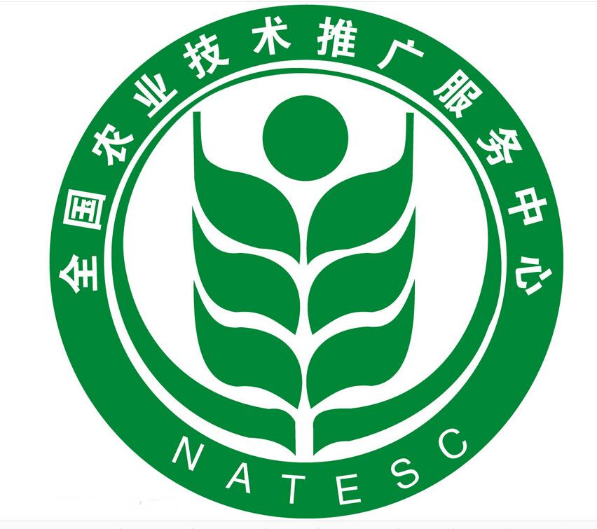 全国农业技术推广服务中心